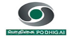 DD PODHIGHAI