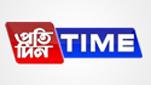 NEWS TIME ASSAM